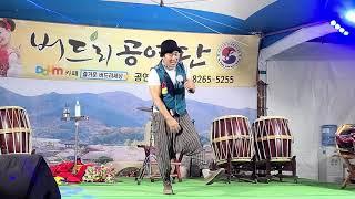 2020.9.23버드리공연단 #덕칠이품바 님의 품바공연