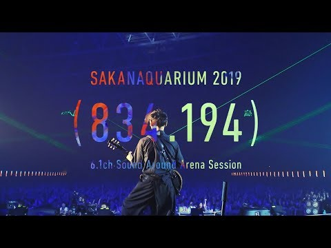 "サカナクション / TOUR「SAKANAQUARIUM2019  """"834.194"""" 6.1ch Sound Around Arena Session」ティザー映像"