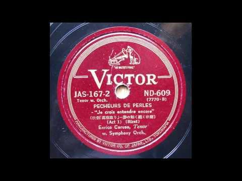 Caruso - Je crois entendre encore (Bizet : Pecheurs de Perles) -1916