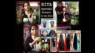 How To Grow Hair Long And Black Ayurvedic