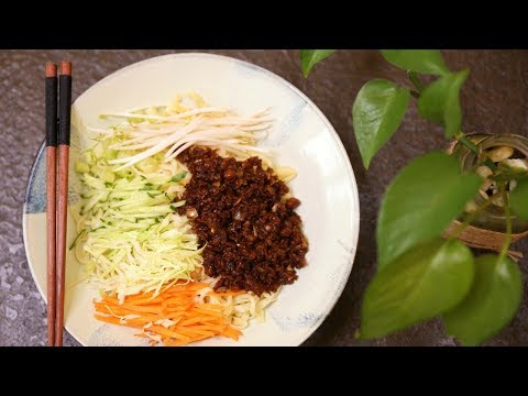 BETTER THAN TAKEOUT – Beijing Fried Sauce Noodles Recipe [炸酱面]