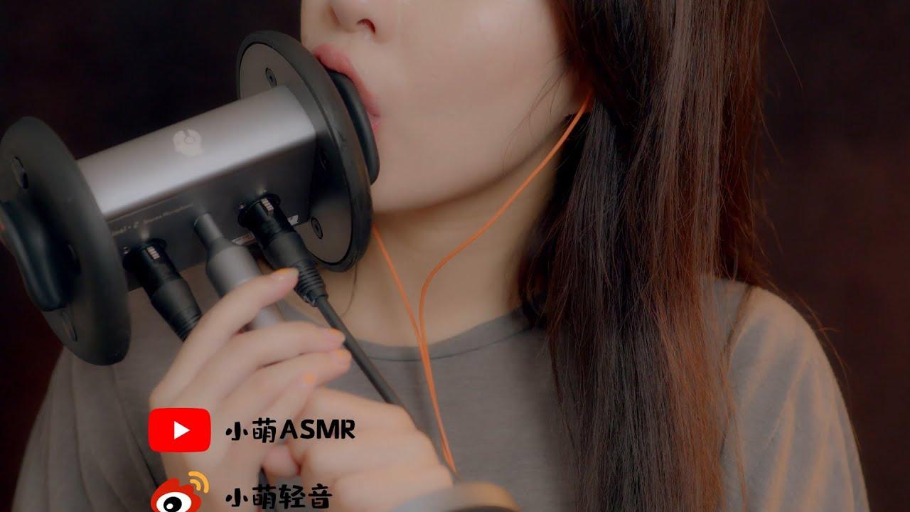 中文ASMR 小萌  喘息 口腔音 舔耳 弹舌音 mouth sound EAR EATING 4K asmr