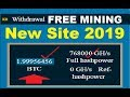 New Free Bitcoin Cloud Mining Site 2019 | New Bitcoin Mining Sites 2019 | Free Bitcoin Mining  Site