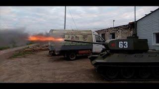 2 выстрела из танка