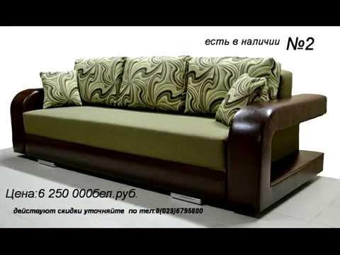 Каталог мебели которую мы производим и продаём в Гомеле