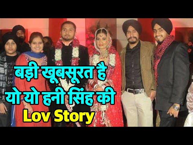 मामूली नहीं है Rapper Yo Yo Honey Singh की Love Story, ऐसे हुआ अपने प्यार से हमेशा के लिए मिलन