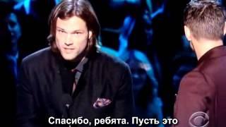 Победа СПН в номинации Лучший фантастический сериал People's Choice Awards 2013