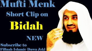 Short Clip on Bidah ~ Mufti Ismail Menk 30 Dec 2014!!!