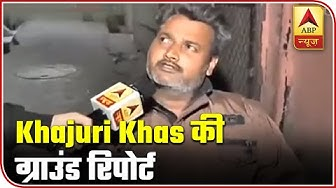 People Guarding Their Houses At Night In Delhi's Khajuri Khas   ABP News