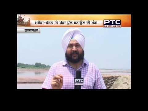 Gurdaspur - Six Border Villages Across the Ravi River Cut off in Rain Session