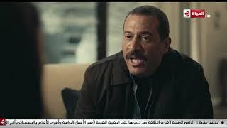 مسلسل بحر - الشرطة دخلت فتشت شقة ياسمين بتهمة مخلة بالآداب وبحر قال للضابط انها خطيبته