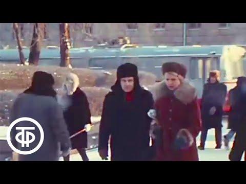 В Москве минус