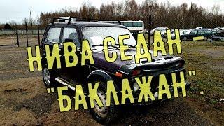 РАСПРОДАЖА конфискованных АВТО в БРЕСТЕ. 14.12.18.