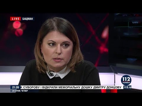 Наталья Радина в