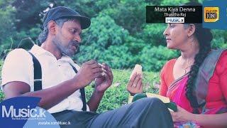Adaren Mage Hithata Song Download - Kasun Chamikara