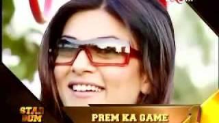 Sushmita's prem ka game