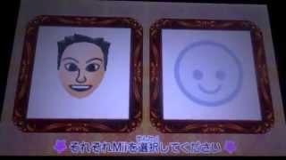 バーコンマスターのトモコレ No.116 今回は『相性テスターDX』! 『もし...
