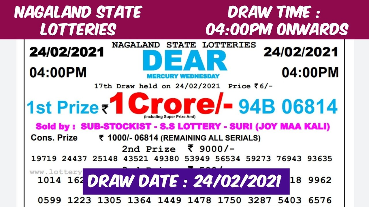 Lottery Sambad Lottery Live 04.00pm 24.02.21 Nagaland State Lottery Result gdn #lotterysambad