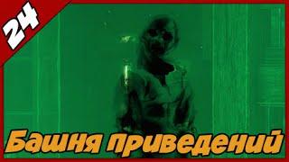 Ведьмак 3 Дикая Охота ➨ Прохождение На Русском ◄#24► Мышиная башня