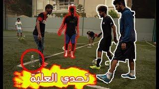 حسن وحسين - والله رجعنا 10 سنوات وراه من التحدي ههههههههههههههههه!!