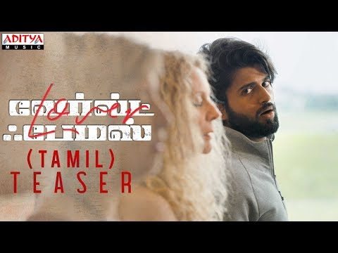 World Famous Lover Tamil Movie Teaser