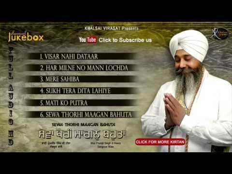 Jukebox   Bhai Premjit Singh Ji Heera   Sewa Thorhi Maagan Bahuta   Gurbani   Full Album   Audio