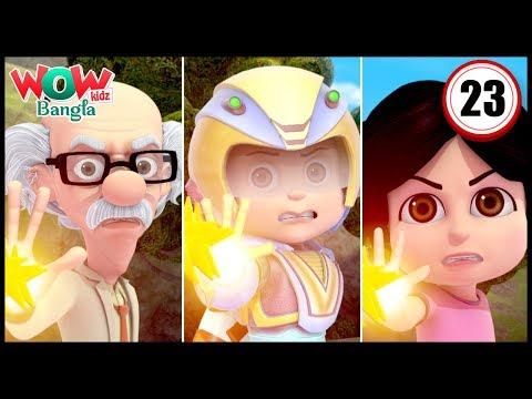 Vir:The Robot Boy | Bengali stories for kids | Bangla Cartoons| Star Alien | Wow Kidz Bangla