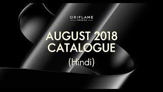 Oriflame India | August 2018 Catalogue - Hindi