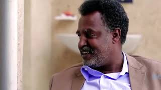 ሼፉ 2 ፊልም ቅንጭብ 2 Ethiopian film