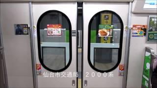 日本の鉄道のドア開閉集5 thumbnail