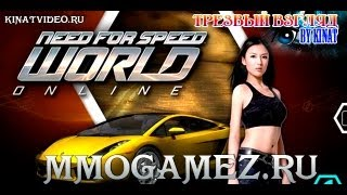 Need For Speed World (NFSW): Трезвый взгляд by Kinat (HD) (обзор)