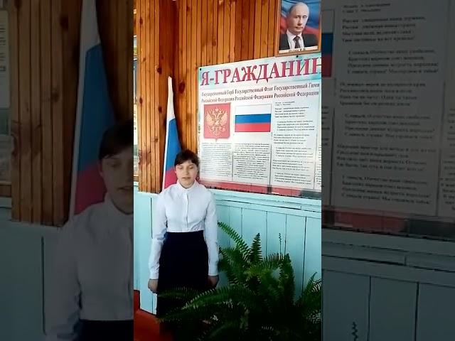 18. Осика Александра - «Любите Россиию»