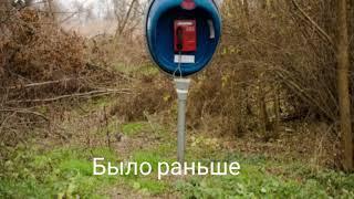 Забытые деревни Краснодарский край