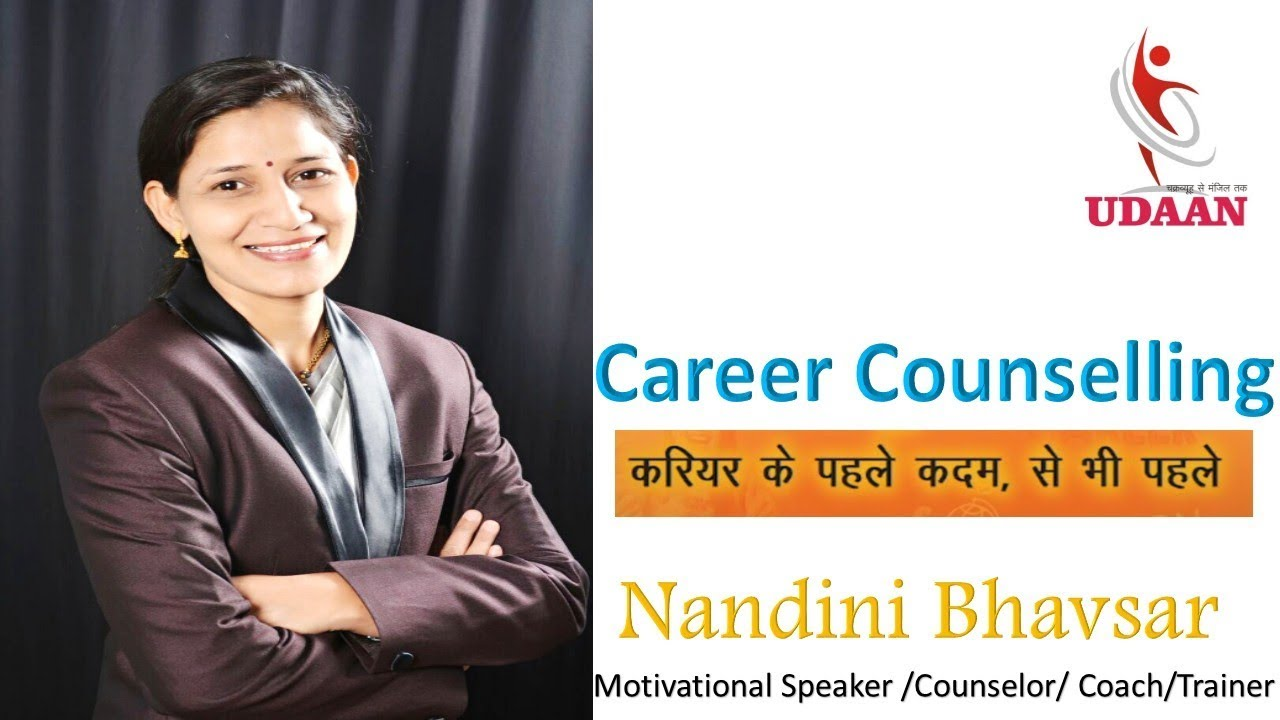 Career Counselling Online Free For Students