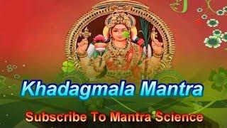 Sri Devi Khadgamala Stotram खड़गमाला मंत्र