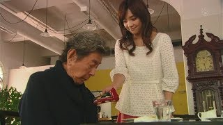 【宇哥】7旬老人到餐厅排解寂寞,无意间俘获了20岁妹子的芳心《拼桌恋人》 thumbnail