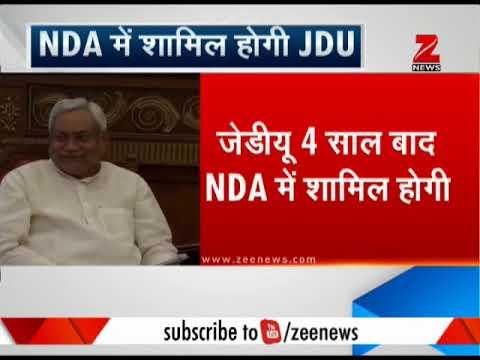 JD(U) will join NDA after 4 years | 4 साल बाद जेडी (यू) एनडीए में शामिल होगी