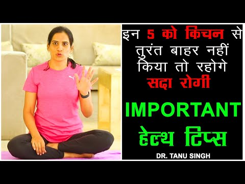 What To Eat or What Not To Eat ? Healthy Eating Tips | Dr Tanu Singh
