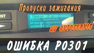 видео Ошибка р0335 хендай соната. Hyundai Sonata 2.7л V6 автомат 2006г. не заводится