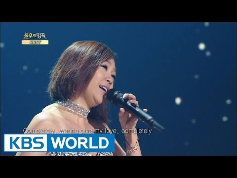 Lena Park - Completely | 박정현 - Completely [Immortal Songs 2]