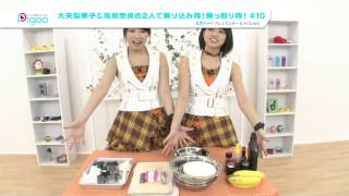 http://ondemand.pigoo.jp/products/detail.php?product_id=26802 アナ...