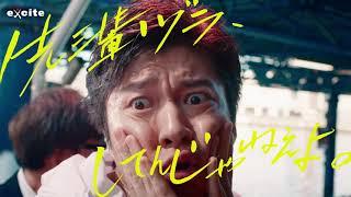 BOAT RACE振興会(東京都港区三田)は、2020ボートレース新CMシリーズ「ハートに炎を。BOAT is HEART」の第1話 「先輩ヅラ!?」篇を1月9日(木)より公開。