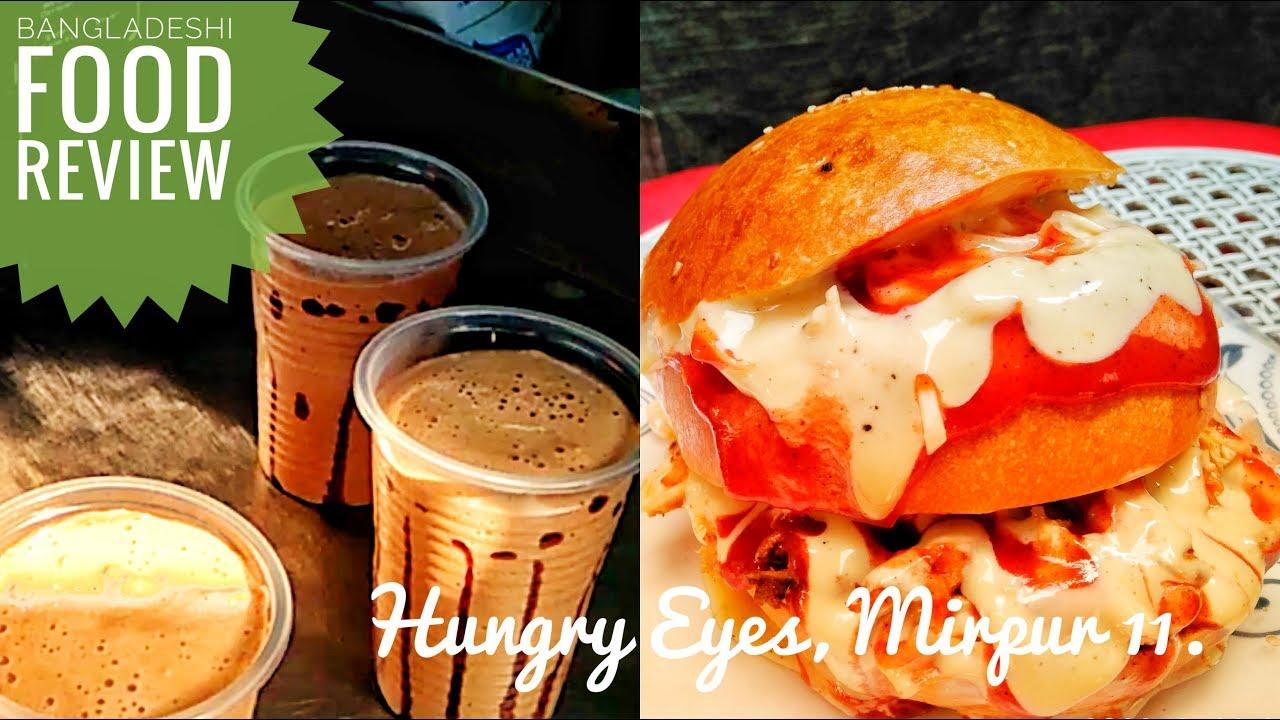 বিখ্যাত ৬০ টাকার বার্গার || Hungry Eyes || Mirpur 11 || Bangladeshi Food  Review