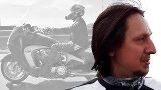 Мотоциклист мотоциклов. Артём Болдырев (Болт). Moto nexus. - Ты Не Один