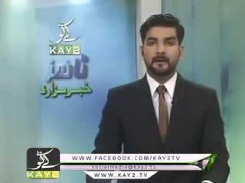 k2 times Khabar hazara
