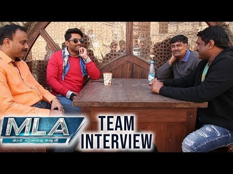 MLA Movie Team Interview | Nandamuri Kalyan Ram | People Media Factory