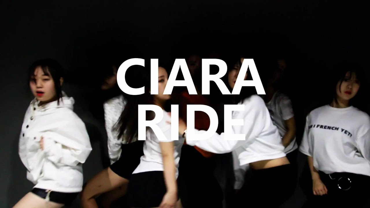 how to do ciara ride choreography