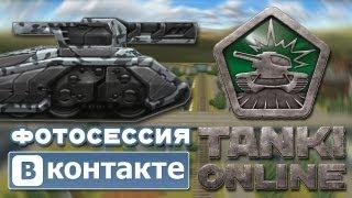 Конкурс в официальной группе Ost UP Вконтакте