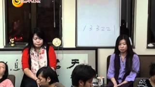 Repeat youtube video 「生命探索系列:通靈會」2011/11
