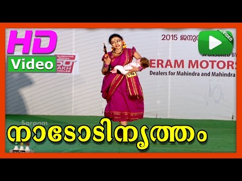 Ean Machanirunnal   Nadodinrutham   55th Kerala School Kalolsavam 2015